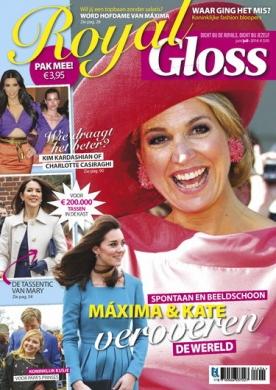 Royal Gloss 4, iOS, Android & Windows 10 magazine
