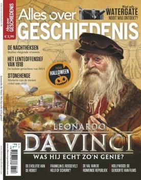 Alles over geschiedenis 31, iOS & Android  magazine