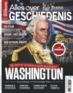 Alles over geschiedenis 33, iOS & Android  magazine