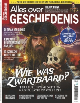 Alles over geschiedenis 39, iOS & Android  magazine