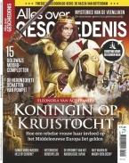 Alles over geschiedenis 42, iOS & Android  magazine