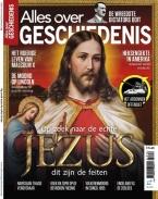 Alles over geschiedenis 43, iOS & Android  magazine