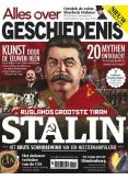 Alles over geschiedenis 2, iOS & Android  magazine