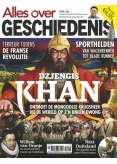 Alles over geschiedenis 8, iOS, Android & Windows 10 magazine
