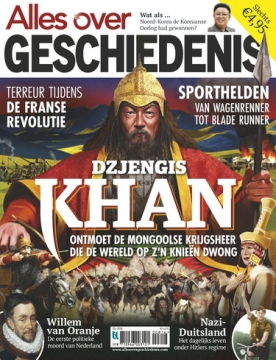 Alles over geschiedenis 8, iOS & Android  magazine