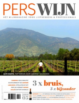 Perswijn 5, iOS & Android  magazine