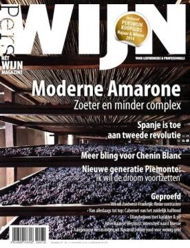 Perswijn 7, iOS & Android  magazine
