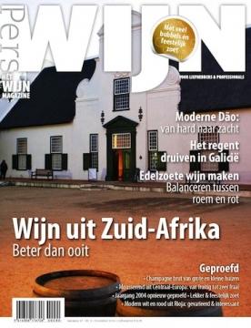 Perswijn 8, iOS & Android  magazine
