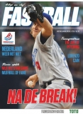 Fastball Magazine 15, iOS & Android  magazine
