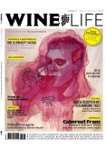 WINELIFE 46, iOS & Android  magazine