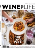 WINELIFE 47, iOS & Android  magazine