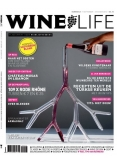 WINELIFE 25, iOS & Android  magazine