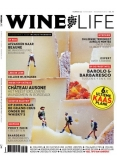 WINELIFE 26, iOS & Android  magazine
