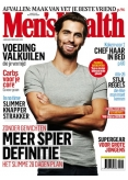 Men's Health 1, iOS & Android  magazine
