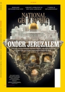 National Geographic 12, iOS & Android  magazine