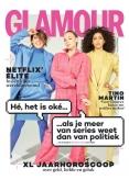 Glamour 1, iOS & Android  magazine