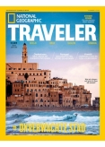 National Geographic Traveler 2, iOS & Android  magazine