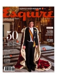 Esquire 5, iOS, Android & Windows 10 magazine