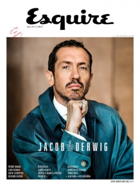 Esquire 1, iOS & Android  magazine
