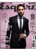 Esquire 12, iOS, Android & Windows 10 magazine