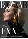 Harper's BAZAAR 1, iOS, Android & Windows 10 magazine