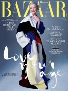 Harper's BAZAAR 5, iOS, Android & Windows 10 magazine