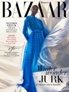 Harper's BAZAAR 12, iOS & Android  magazine
