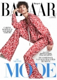Harper's BAZAAR 3, iOS, Android & Windows 10 magazine