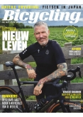 Bicycling 2, iOS & Android  magazine
