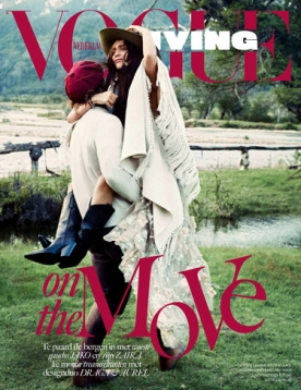 Vogue Living 1, iOS & Android  magazine