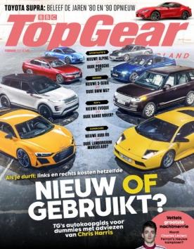 TopGear Magazine 164, iOS & Android  magazine