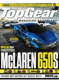 TopGear Magazine 106, iOS, Android & Windows 10 magazine