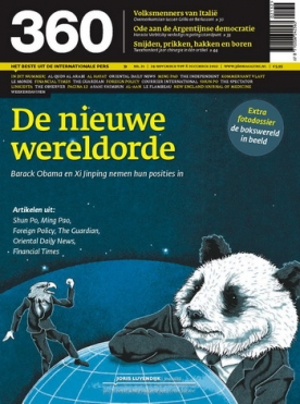 360 Magazine 21, iOS & Android  magazine
