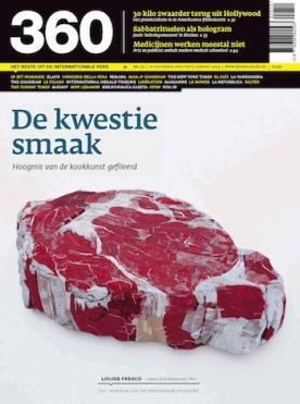 360 Magazine 23, iOS magazine