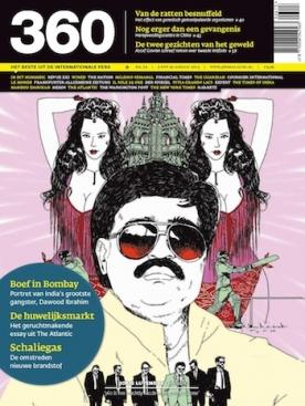 360 Magazine 24, iOS & Android  magazine
