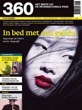 360 Magazine 41, iOS & Android  magazine