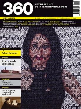 360 Magazine 51, iOS & Android  magazine