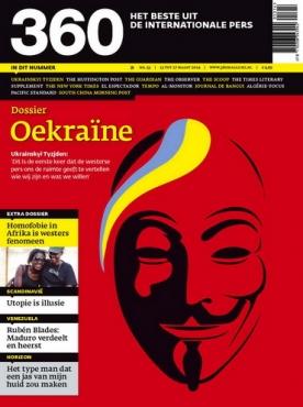 360 Magazine 53, iOS & Android  magazine