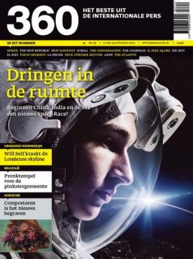 360 Magazine 63, iOS & Android  magazine