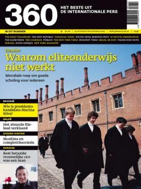 360 Magazine 64, iOS & Android  magazine