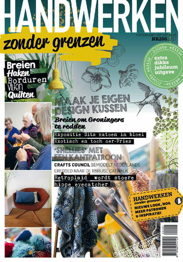 HZG 200, iOS, Android & Windows 10 magazine