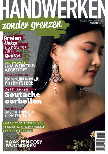 HZG 205, iOS & Android  magazine