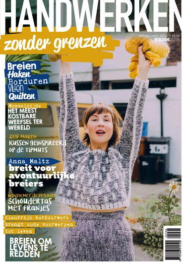 HZG 206, iOS & Android  magazine