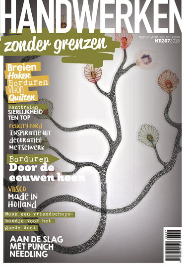 HZG 207, iOS & Android  magazine