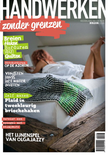 HZG 208, iOS & Android  magazine