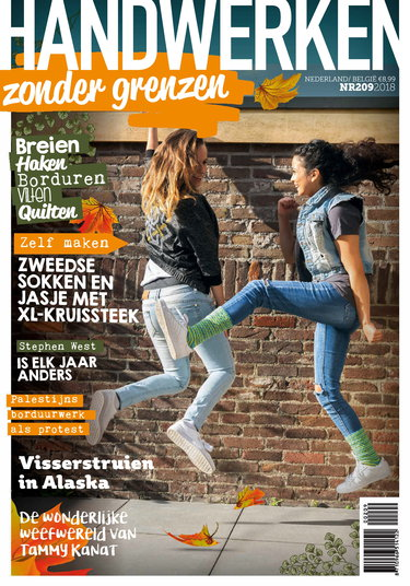 HZG 209, iOS & Android  magazine
