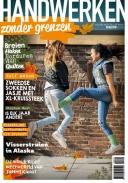 HZG 209, iOS & Android  magazine