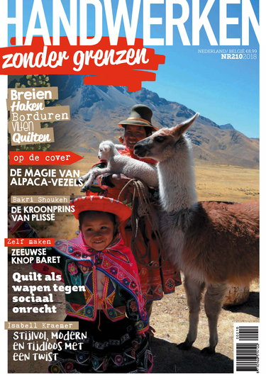 HZG 210, iOS & Android  magazine