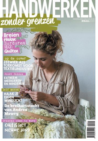 HZG 211, iOS & Android  magazine