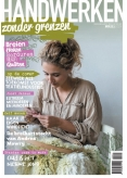 HZG 211, iOS & Android  magazine